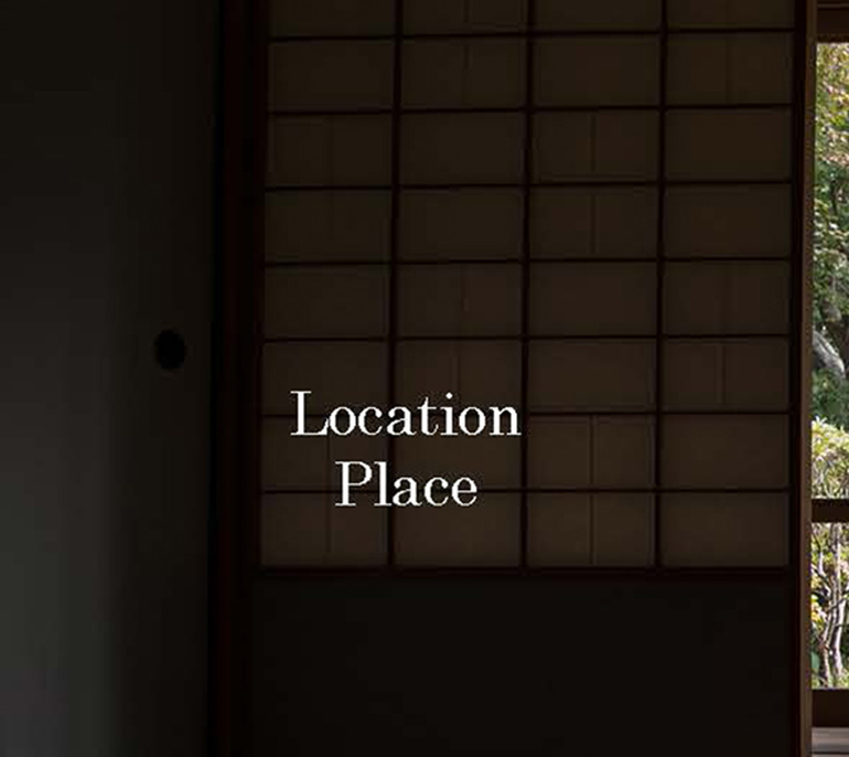 Location Place
